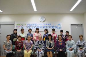 Yukatakitsuke_20151015_1_800_2