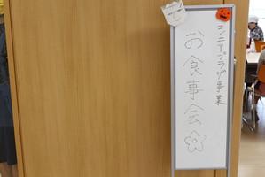 Shokujikai_1